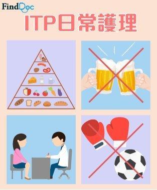 Immune Thrombocytopenia (ITP)