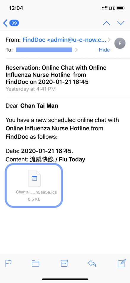 FindDoc流感護士視像諮詢流程-步驟3