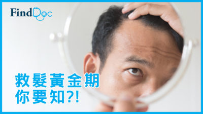 脱发是中年男性独有?