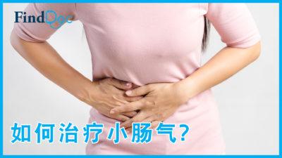 小肠气即是疝气 会出现在哪些位置?